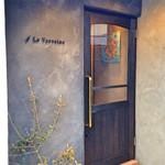 ラ ヴェルベンヌ - 入り口。