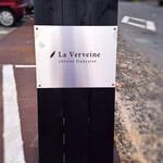 ラ ヴェルベンヌ - 看板。 通りにそっと置かれてます。