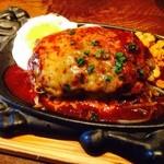 ぶん - 極上チーズハンバーグ(シングル):1,263円(税込)