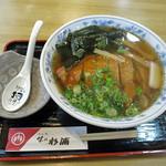味の杉浦 - カツラーメン