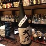48537646 - 熊本県産の米焼酎の品揃えも素晴らしい同店。米焼酎の美味しさを再認識することができます。
