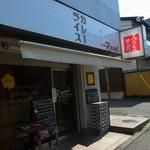 円町リバーブ -