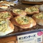 マロンド - オニオンチーズ
