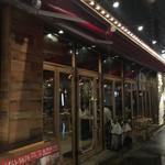 センバキッチン ニューヨークイタリアン - 横に広いお店なのだ