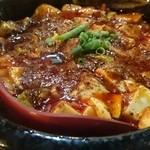 48546341 - 名物の麻婆豆腐