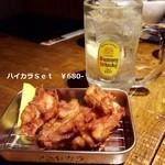 食堂ひな - ハイ・カラSet ¥680-