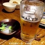 食堂ひな - モルツ生ビール ¥480-