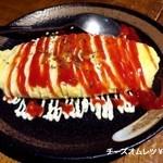 食堂ひな - チーズオムレツ ¥480-
