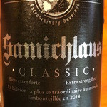 太陽酒場 3sun - ギネスにも認定されたことのあるハイアルコールビール!