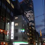 48554179 - 東京タワーはいってます☆