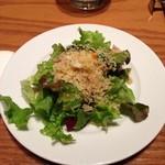 トリニテ - サラダ
