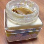 クラルテ - 料理写真:ラムレーズンのミルクジャム