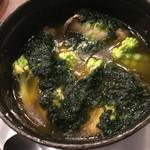 焼ハマグリル - 牡蠣とロマネスコのアヒージョ