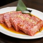 焼肉グレート - 極上厚切り牛ハラミ
