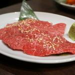 焼肉グレート - 和牛上赤身(上ロース)