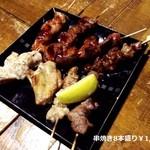 食堂ひな - 串焼き8本盛り¥1,080-