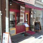 鹿児島黒毛和牛焼肉 Vache - 外観