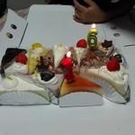 チェリボン洋菓子店 - 最後に替えたケーキ
