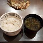 神戸六甲道・ぎゅんた - 麦飯とお味噌汁
