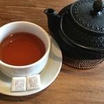 カフェ・マディ - アールグレイ