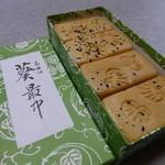 日本橋 長門 - 2016年3月 葵最中 8個入り 1840円