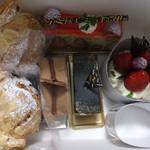 お菓子のアリタ -