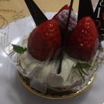 お菓子のアリタ - 果実のタルト