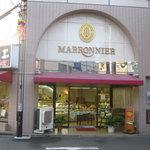 マロニエ - お店です。