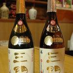 三門 - 三門オリジナルの焼酎(芋・麦)