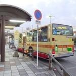 醉蓮火 - 小田急小田原線の愛甲石田駅からバス