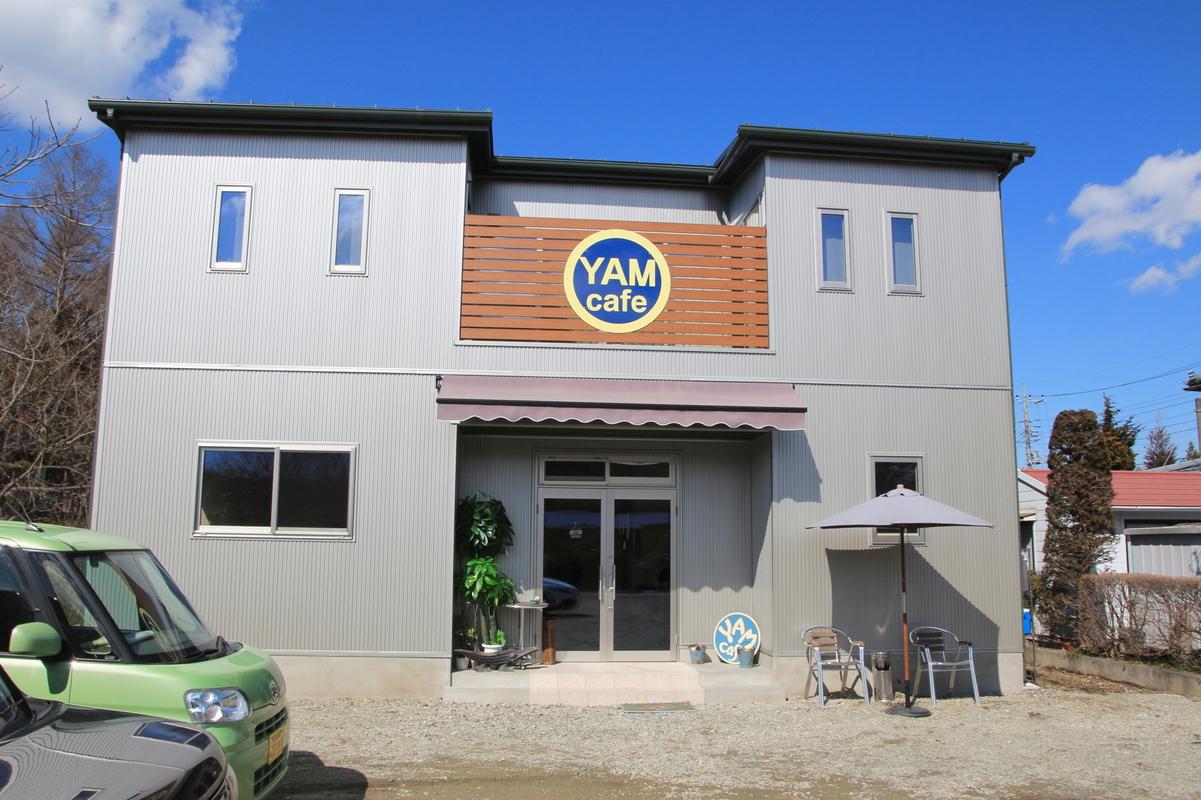 YAMcafe