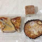 バイカル - 定番の旨タルトからフランボワーズ、ポワール、ポムとバナナケーキ、ボストック