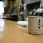 丸善 瀧澤商店 - 芋焼酎「喜多里」湯割り