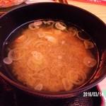 目利きの銀次 - 味噌汁