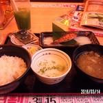 目利きの銀次 - 焼魚朝定食480円