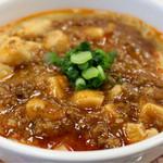 ミスタードーナツ - 料理写真:四川辣油 麻婆豆腐麺