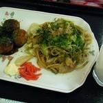 ママキッチン 味々亭 -