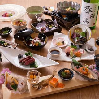 北海道の厳選素材・月替わりのコース料理