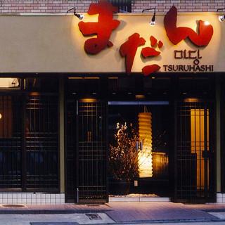 まだん - 【漫画「美味しんぼ」に登場】 大人気漫画「美味しんぼ」に紹介された名店♪大阪鶴橋ならではの本場韓国料理を堪能できます♪