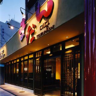 まだん - 創業13年、変わらぬ韓国家庭料理の味をお楽しみください。