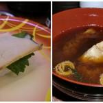 元禄寿司 - アワビと赤出し♪