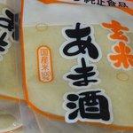 自然食品の店 F&F - マルクラ玄米あま酒