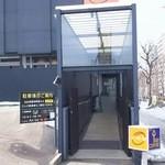 48589472 - 特徴のある入口