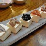 ちむどんどん - 「珍味豆腐の盛り合わせ」
