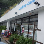 ラッキィズ カフェ - Lucky's Cafe