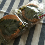 鎌田米菓 - 料理写真: