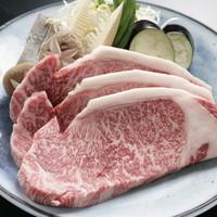 モーリヤ - 神戸牛サーロイン