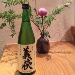 ■希少な日本酒取り揃えております♪■