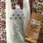 48596420 - 2016年2月:ブラジル産コーヒー