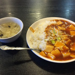 龍龍 - 料理写真:麻婆豆腐丼